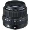 Fujifilm GF 63mm f/2.8 R WR | Garantie 2 ans