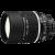 Nikon AF Nikkor 135mm f/2.0 D DC