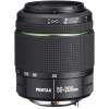 Pentax DA 50-200mm F4-5.6 WR | 2 Years Warranty
