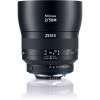 Zeiss Milvus ZF2 50mm F2M Nikon | Garantie 2 ans
