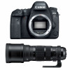 Canon EOS 6D Mark II + Sigma 120-300mm f/2.8 DG OS HSM Sports | Garantie 2 ans