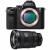 Sony ALPHA 7 II + Sony FE 16-35mm F2.8 GM | 2 años de garantía