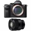Sony ALPHA 7R II + Sony FE 85mm F1.8 | Garantie 2 ans