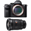 Sony ALPHA 7S II + Sony FE 16-35mm F2.8 GM | Garantie 2 ans