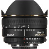 Sigma 15mm F2.8 EX DG Diagonal Fisheye (Nikon)