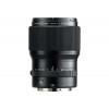 Fujifilm GF 110mm F2 R LM WR | Garantie 2 ans