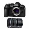Olympus OM-D E-M1 Mark II Black + M.ZUIKO ED 12-50 mm f/3.5-6.3 EZ | Garantie 2 ans