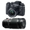 Fujifilm X-T3 Black + Fujinon XF 18-55 mm f/2.8-4 R LM OIS + Fujinon XF 50-140mm F2.8 R LM OIS WR | 2 Years Warranty