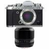 Fujifilm X-T3 Silver + Fujinon XF 60mm f2.4 R Noir | Garantie 2 ans