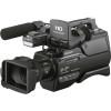 Sony HXR-MC2500E | Garantie 2 ans