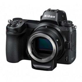 Nikon Z6 + Sigma APO MACRO 150mm F2.8 EX DG OS HSM + Nikon FTZ