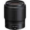 Nikon NIKKOR Z 50mm f/1.8 S | 2 Years Warranty