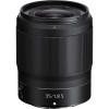 Nikon NIKKOR Z 35mm f/1.8 S