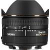 Sigma 15mm F2.8 EX DG Diagonal Fisheye Nikon  | Garantie 2 ans