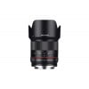 Samyang 21mm F1.4 AS UMC CS Sony E Black | 2 Years Warranty