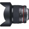 Samyang AE 14mm F2.8 IF ED UMC Nikon Negro