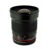 Samyang AE 24mm F1.4 Nikon Noir | Garantie 2 ans