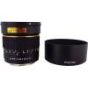 Samyang 85mm f/1.4 AS IF Canon Noir | Garantie 2 ans
