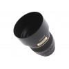 Samyang AE 85 mm f/1.4 AE IF UMC Nikon Noir | Garantie 2 ans