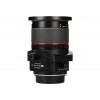 Samyang T-S 24mm f/3.5 ED AS UMC Tilt-Shift Canon Noir | Garantie 2 ans
