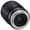 Samyang 300 mm f/6.3 UMC Canon Black | 2 Years Warranty
