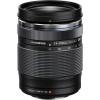 Olympus M.Zuiko 14-150mm F4.0-5.6 II Black | 2 Years Warranty