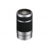 Sony E 55-210mm F4.5-6.3 OSS Silver | Garantie 2 ans