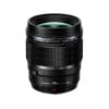 Olympus M.Zuiko Digital ED 45mm F1.2 PRO | Garantie 2 ans