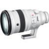 Fujifilm XF 200 mm F2 R LM OIS WR w/ XF1.4X TC F2 WR | 2 años de garantía