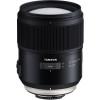 Tamron SP 35mm f/1.4 Di USD Nikon | Garantie 2 ans