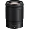 Nikon NIKKOR Z 85mm f/1.8 S | 2 años de garantía
