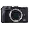 Canon EOS M6 Mark II Black Body | 2 Years Warranty