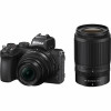 Nikon Z50 + Nikon Z DX 16-50 mm f/3.5-6.3 + Nikon Z DX 50-250 mm f/4.5-6.3 | 2 Years Warranty