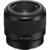 Sony FE 50mm f/1.8 | 2 años de garantía