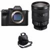 Sony ALPHA 7R IV + FE 24-105mm f/4 G OSS + Bolsa | 2 años de garantía