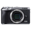 Canon EOS M6 Mark II Silver Body | 2 Years Warranty