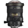 Nikon PC Nikkor 19mm F/4E ED | 2 Years Warranty