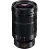 Panasonic Leica DG Vario-Elmarit 50-200mm f/2.8-4 ASPH. POWER O.I.S. | 2 years Warranty