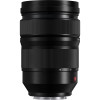 Panasonic Lumix S Pro 24-70mm F2.8 | 2 years Warranty