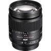 Sony 135mm f/2.8 STF | Garantie 2 ans