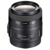 Sony 35mm f1.4 G | 2 Years Warranty