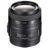Sony 35mm f1.4 G | Garantie 2 ans