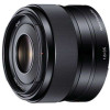 Sony E 35mm f1.8 OSS (SEL-35F18) | 2 Years Warranty
