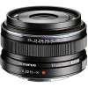 Olympus M.Zuiko Digital 17mm f1.8 | 2 Years Warranty
