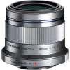 Olympus M.Zuiko Digital 45mm f1.8 | Garantie 2 ans