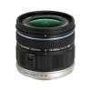 Olympus M.Zuiko Digital ED 9-18mm f/4.0-5.6 | Garantie 2 ans